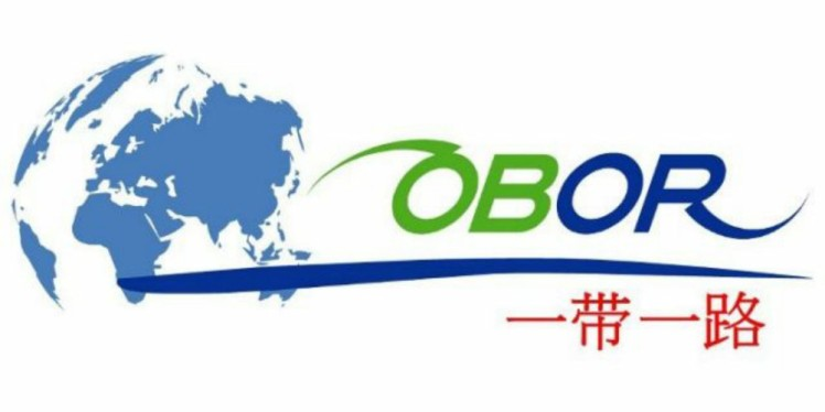 Illustration OBOR et Europe